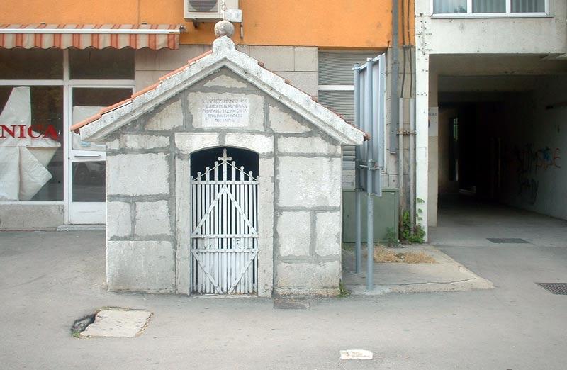 Kapela-Svetog-Georgija_.jpg