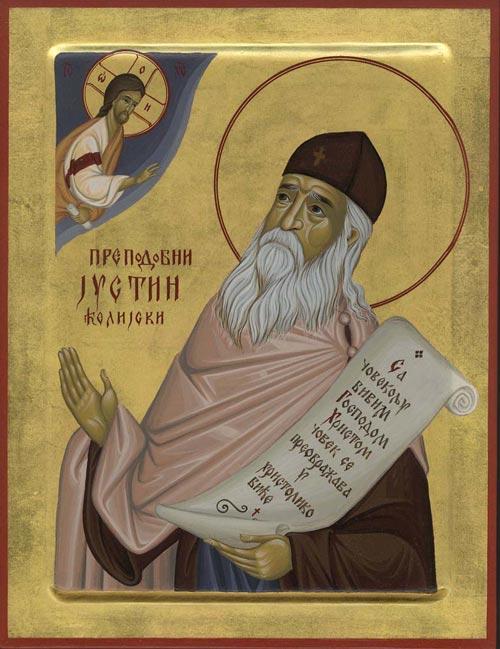 saint Justin Popovic